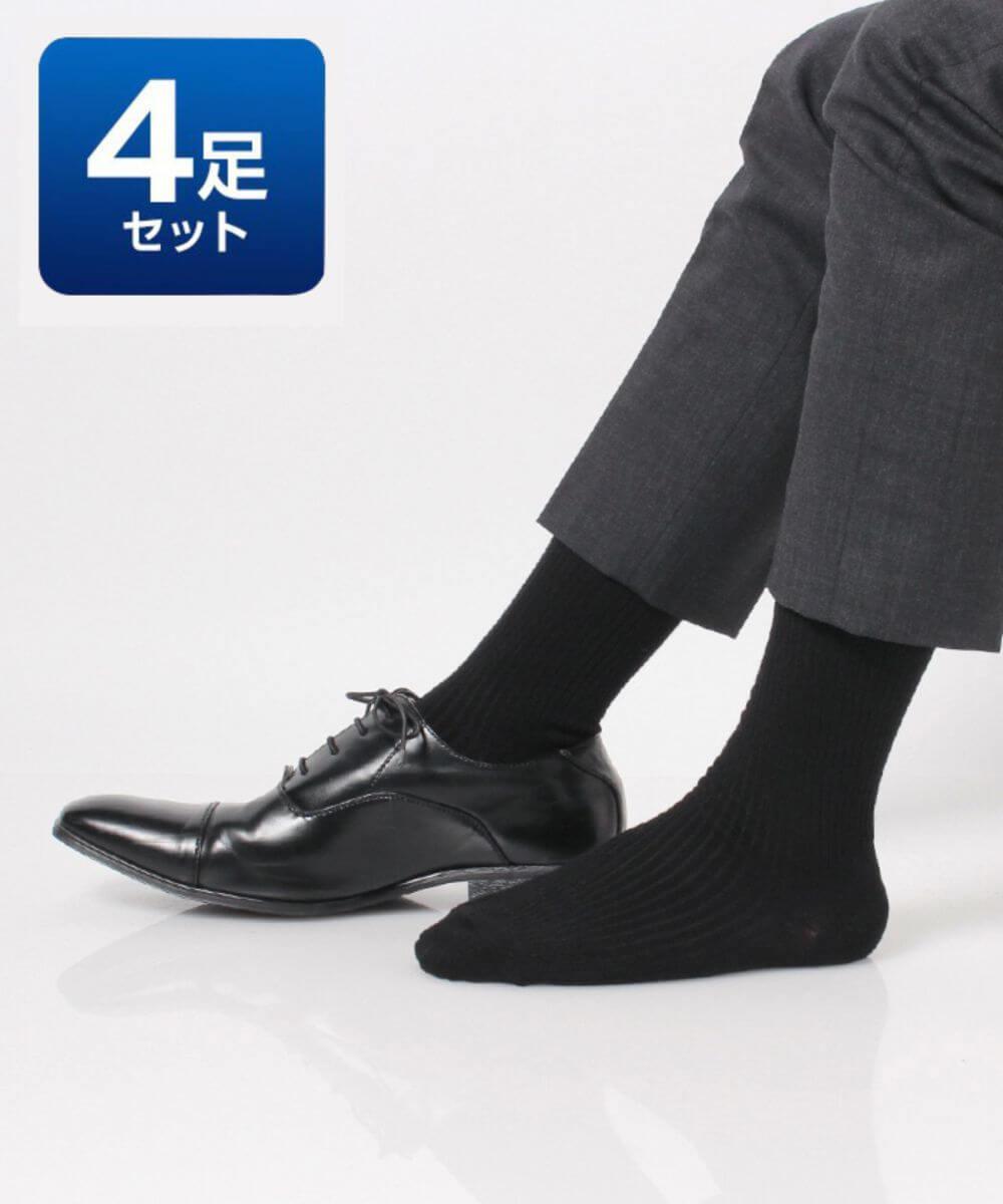 【4足組】SUPER SOX メンズ クルー丈 リブ柄