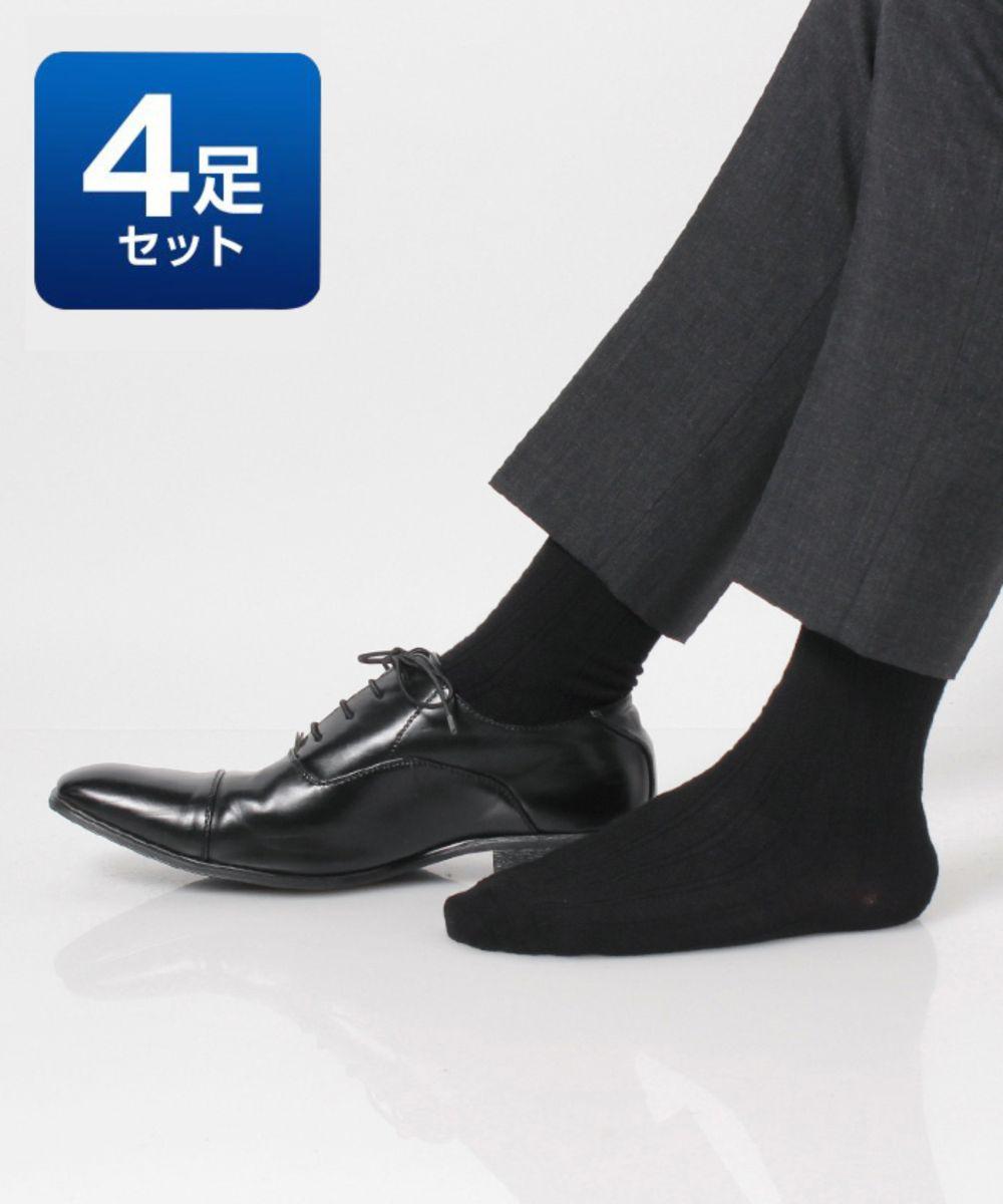 【4足組】SUPER SOX メンズ クルー丈 ストライプ柄