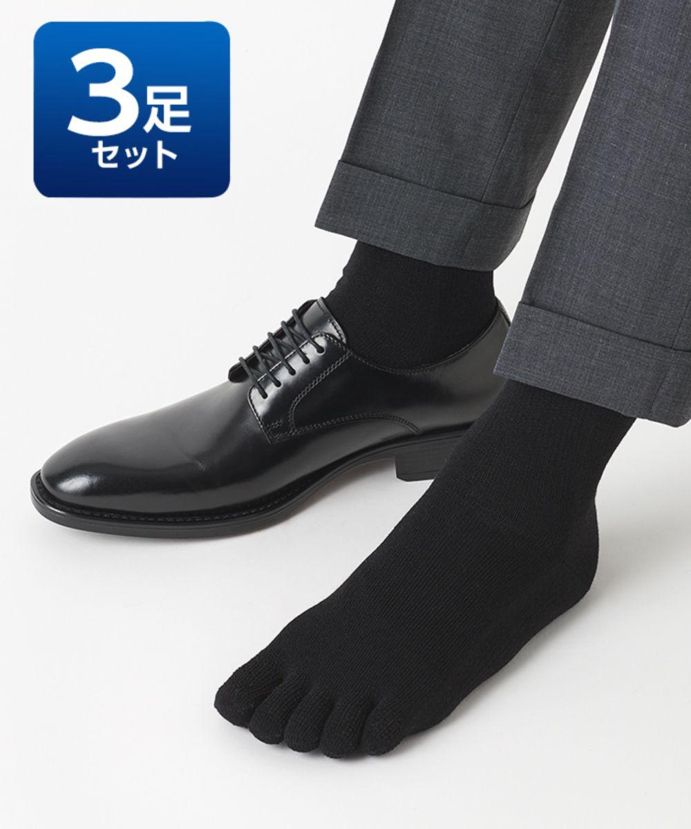 【3足組】SUPER SOX メンズ 5本指 クルー丈
